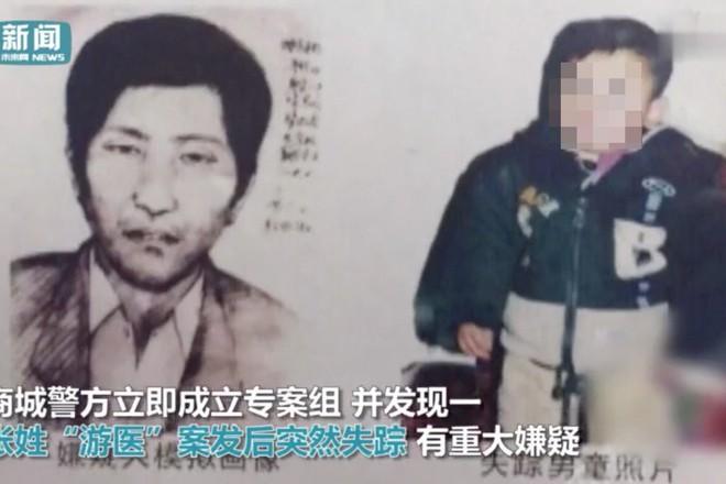 Sống cùng 18 năm cậu thiếu niên mới phát hiện bố nuôi là kẻ giết hại bố mẹ ruột và bắt cóc mình - Ảnh 1.