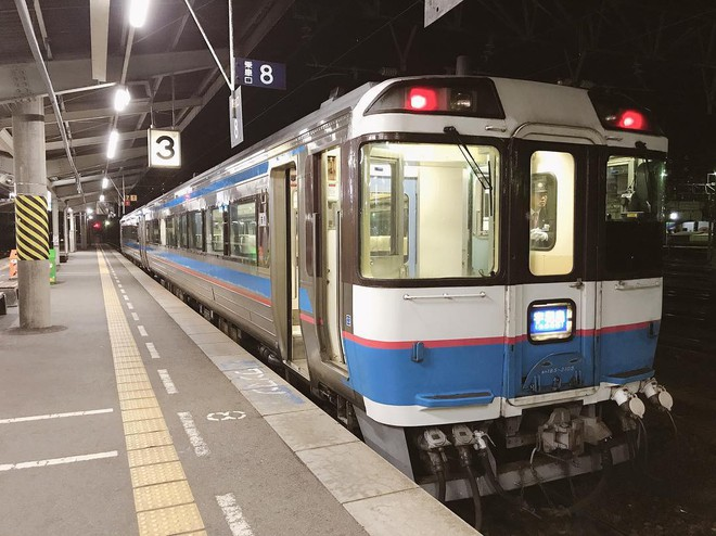 """""""Nhà ga cô độc"""" ở Nhật Bản có gì mà khiến cho ai đến đây rồi cũng muốn trở lại nhiều lần nữa? - Ảnh 5."""