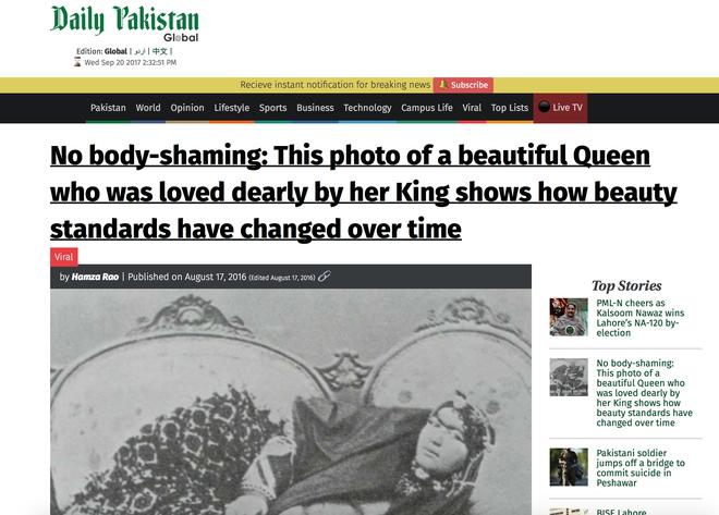 """Choáng với nhan sắc """"nghiêng nước nghiêng thành"""" của 2 cô công chúa con vua Ba Tư thế kỷ 19 - Ảnh 1."""
