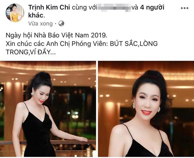 Quốc Trường, Ninh Dương Lan Ngọc, Nhã Phương cùng nhiều sao Việt tưng bừng chúc mừng ngày Báo chí Cách mạng Việt Nam 21/6 - Ảnh 8.
