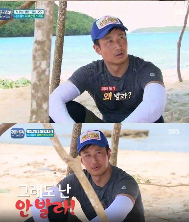 """""""Kem chống nắng chưa bao giờ có trong từ điển của tôi"""", ba ngày sau nam diễn viên Hàn lãnh hậu quả khiến netizen cười bò - Ảnh 2."""