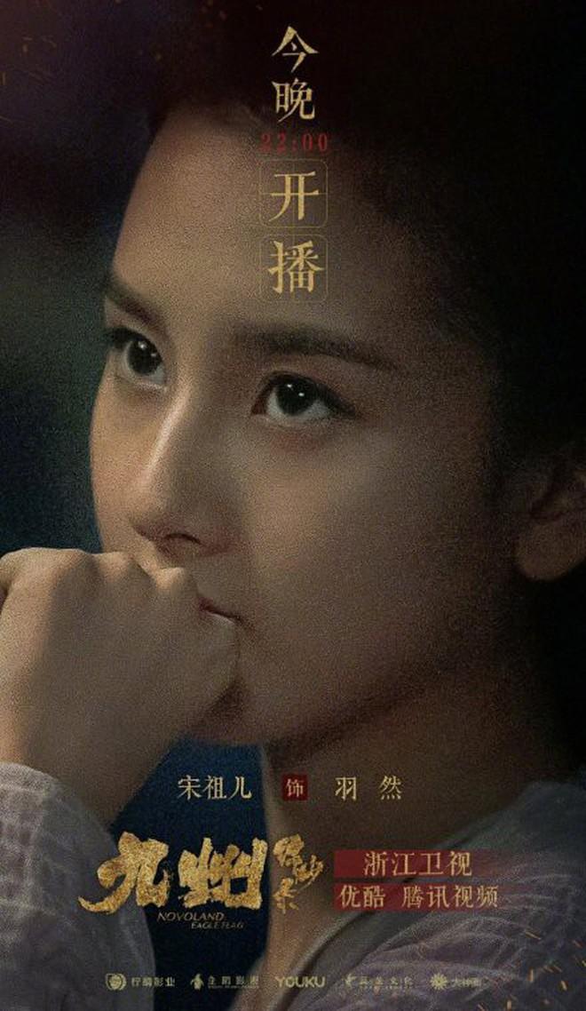 """30 chưa phải là Tết: """"Cửu Châu Phiêu Miểu Lục"""" của """"Dư Hoài"""" Lưu Hạo Nhiên bị hoãn chiếu trước lúc lên sóng chỉ 30 phút! - Ảnh 1."""