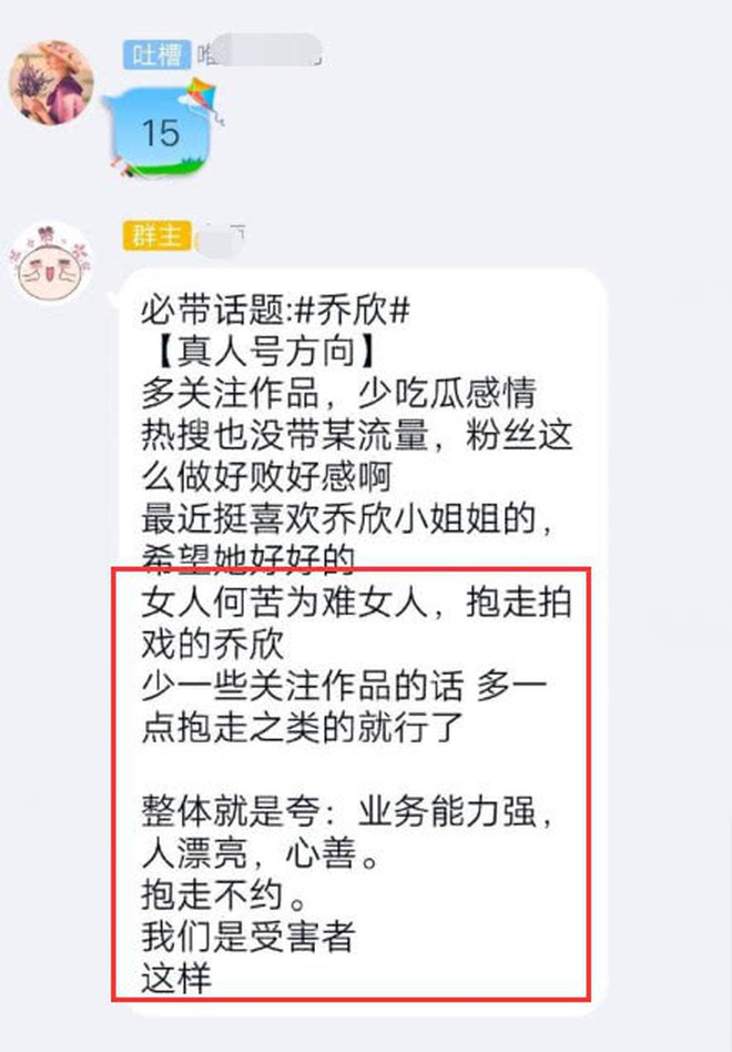 """Phốt mới: Bạn gái """"hờ"""" lộ hành vi mua nick ảo đẩy scandal, ép Dương Dương phải thừa nhận chuyện hẹn hò? - Ảnh 3."""