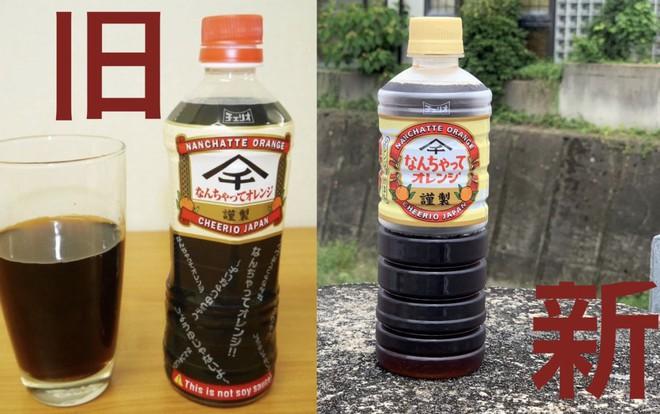 """Máy bán hàng tự động ở Nhật bán """"nhầm"""" nước tương chung với nước ngọt? À mà khoan... - Ảnh 4."""