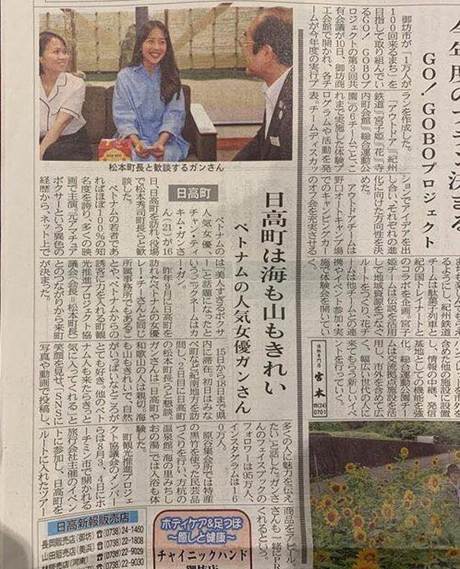 Khả Ngân trở thành Đại sứ du lịch vùng Wakayama Nhật Bản, được truyền thông nước bạn đồng loạt đưa tin - Ảnh 3.