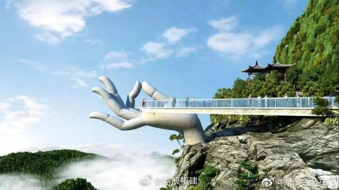 """Cầu Vàng """"kì quan"""" Đà Nẵng xuất hiện bản nhái ở Trung Quốc, nhưng """"rởm"""" hơn tỉ lần! - Ảnh 4."""
