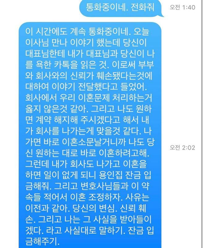 Goo Hye Sun - Ahn Jae Hyun: Tình chị em, yêu đương vội vàng, khoe mẽ tình cảm quá đà chính là 3 lý do gây ra đổ vỡ? - Ảnh 3.