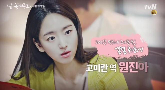 Ji Chang Wook làm Captain Korea: Tỉnh dậy sau 20 năm đóng băng, tình đầu thuở nào giờ đã là quý bà? - Ảnh 6.