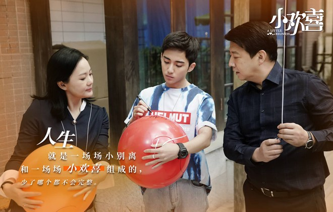 """Tiểu Hoan Hỉ dẫn đầu xu hướng phim Hoa Ngữ tháng 8, bàn tay vàng Vu Chính sao lại chịu """"lép vế"""" thế này? - Ảnh 1."""