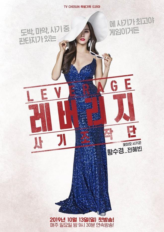 """Tưng bừng truyền hình Hàn tháng 10: Ai cũng đợi """"nhân viên"""" Jang Na Ra sẽ xử khách hạng """"mẹ thiên hạ"""" thế nào! - Ảnh 16."""