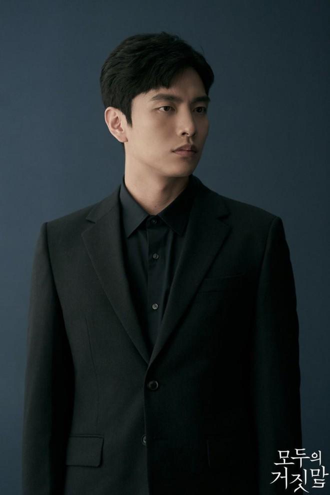 """Tưng bừng truyền hình Hàn tháng 10: Ai cũng đợi """"nhân viên"""" Jang Na Ra sẽ xử khách hạng """"mẹ thiên hạ"""" thế nào! - Ảnh 12."""
