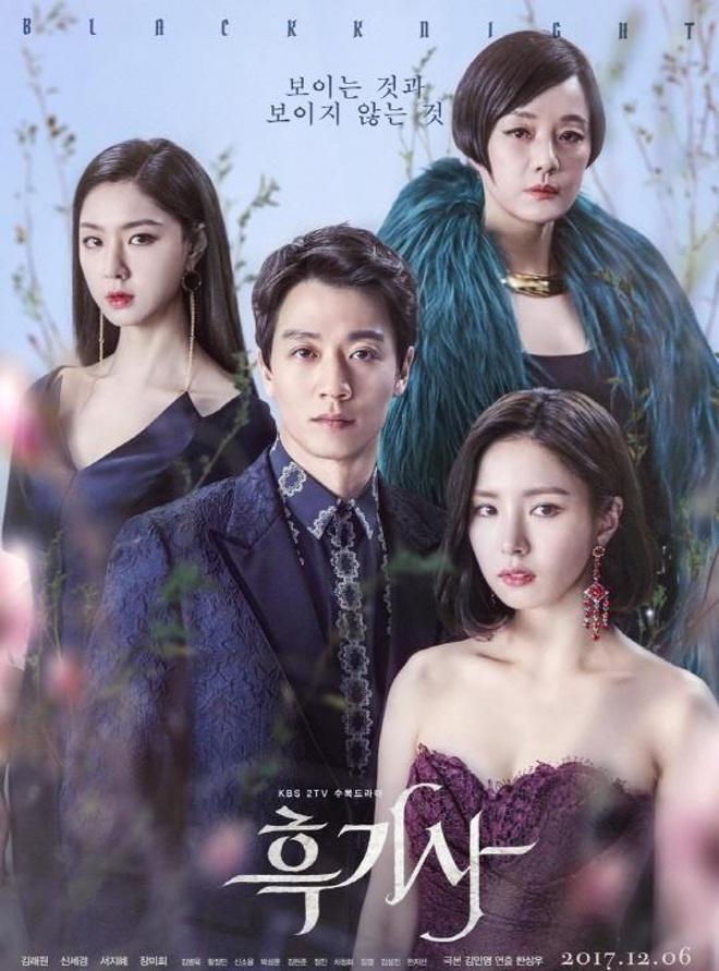"""""""Hôn thê Hyun Bin"""" Seo Ji Hye của Crash Landing On You: Trùm nữ phụ thần thái """"sang xịn mịn"""" nhưng mãi không phất - Ảnh 9."""