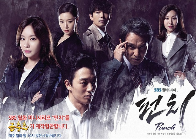 """""""Hôn thê Hyun Bin"""" Seo Ji Hye của Crash Landing On You: Trùm nữ phụ thần thái """"sang xịn mịn"""" nhưng mãi không phất - Ảnh 4."""
