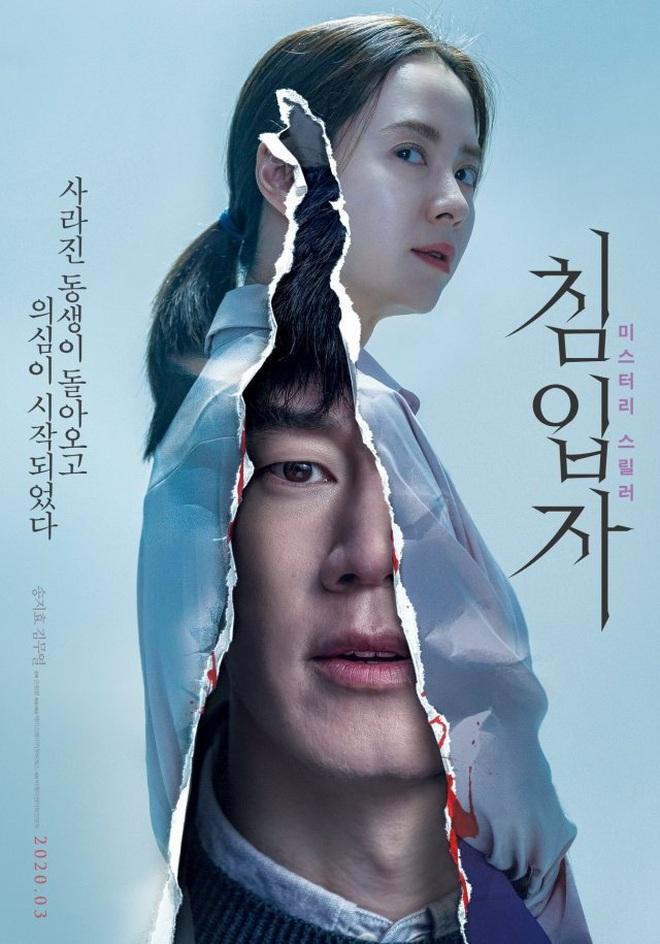 """""""Mợ ngố"""" Song Ji Hyo tái xuất điện ảnh bằng dự án """"bánh bèo"""" mất tích """"giật gân"""" đến tận 25 năm? - Ảnh 2."""