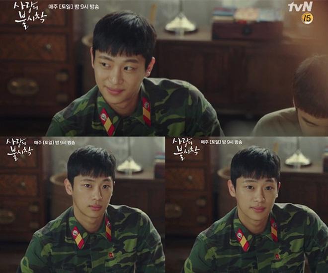 Resultado de imagem para Park Kwang-beom