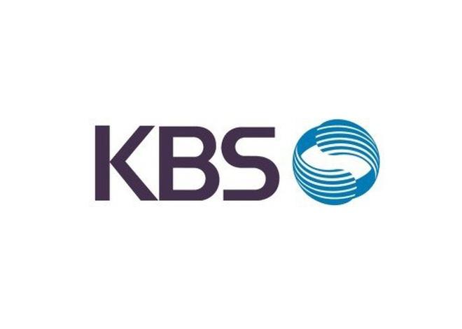 """Khi Cây Trà Trổ Hoa tiếp tục dính """"phốt"""": KBS bị NSX tố chỉ phát sóng mà đòi húp trọn 90% lợi nhuận? - Ảnh 2."""