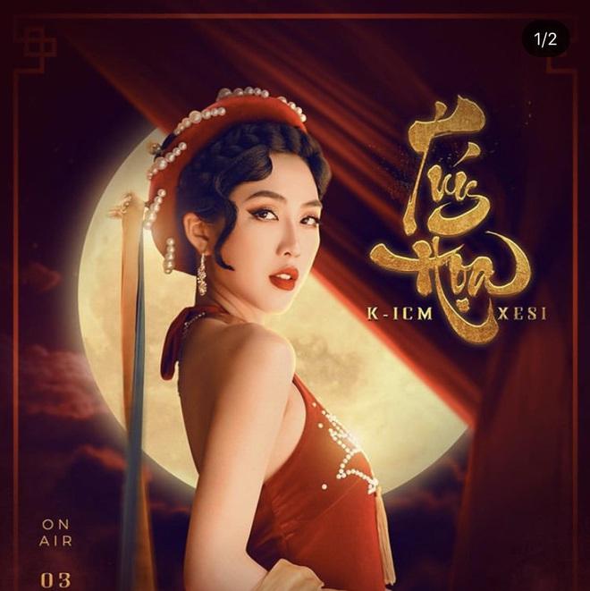 """Hoa hậu Tường Linh đăng story o ép vòng 1 căng tức đến tận cổ, netizen đặt nghi vấn """"dao kéo"""" khi so với ảnh quá khứ - Ảnh 4."""