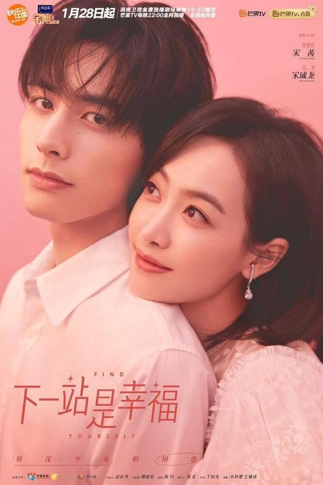 Tống Uy Long: Tân binh thường xuyên bị bắt gặp hôn gái xinh trên phố, cứ đóng phim cổ trang là xịt banh chành - ảnh 8