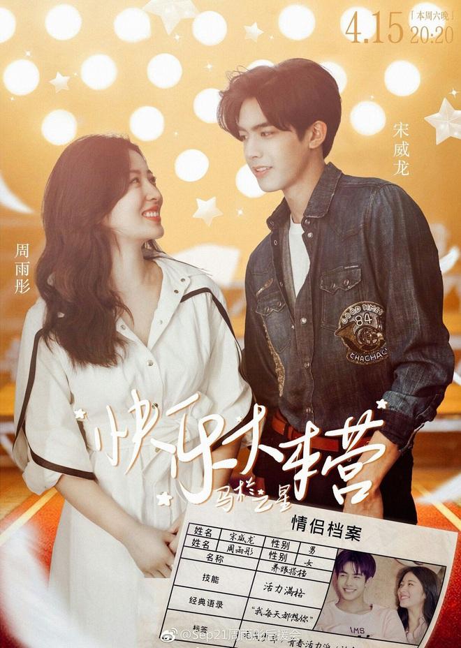 Tống Uy Long: Tân binh thường xuyên bị bắt gặp hôn gái xinh trên phố, cứ đóng phim cổ trang là xịt banh chành - ảnh 10