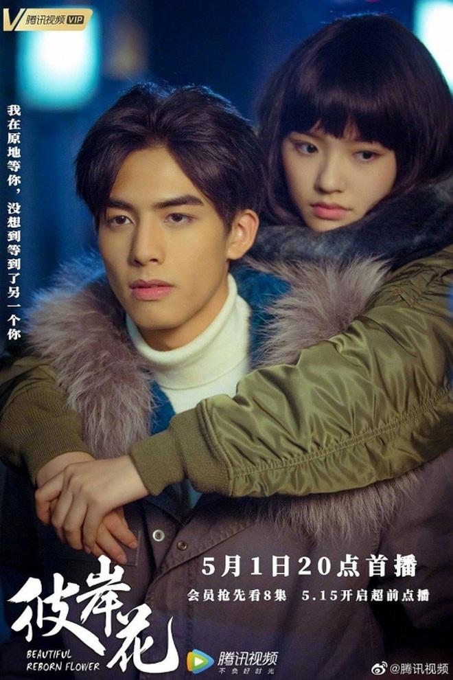 Tống Uy Long: Tân binh thường xuyên bị bắt gặp hôn gái xinh trên phố, cứ đóng phim cổ trang là xịt banh chành - ảnh 11
