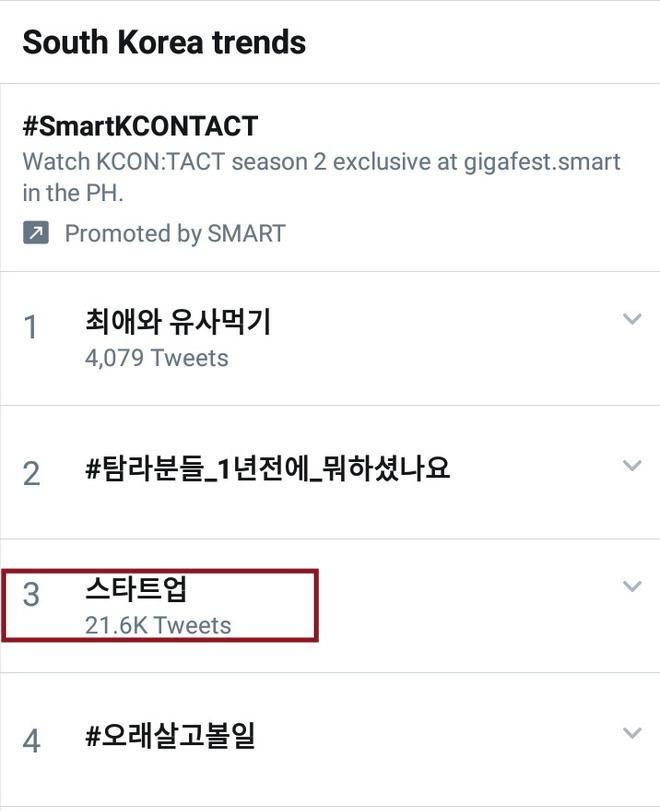 Phim mới của Suzy và Krystal tranh nhau top 1 tại Hàn, nữ trung úy hay gái xinh khởi nghiệp là gu của bạn? - Ảnh 3.
