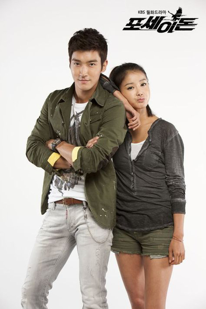 """Dàn sao Thơ Ngây sau 10 năm: Kim Hyun Joong """"toang"""" vì phốt bạo hành, Jung So Min ngậm ngùi chia tay idol xịn - Ảnh 18."""