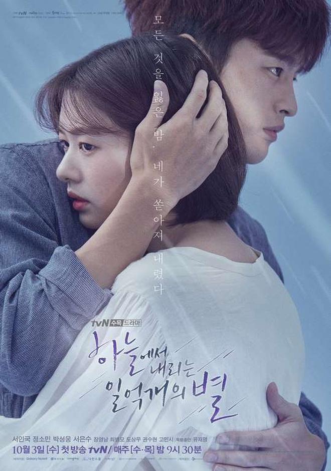 """Dàn sao Thơ Ngây sau 10 năm: Kim Hyun Joong """"toang"""" vì phốt bạo hành, Jung So Min ngậm ngùi chia tay idol xịn - Ảnh 8."""