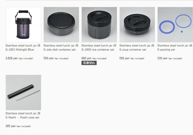 Review hộp cơm giữ nhiệt Thermos giá tiền triệu: Quả là đồ Nhật, giữ nhiệt tốt, thiết kế đẹp, chỉ có điều hao ví quá! - ảnh 13