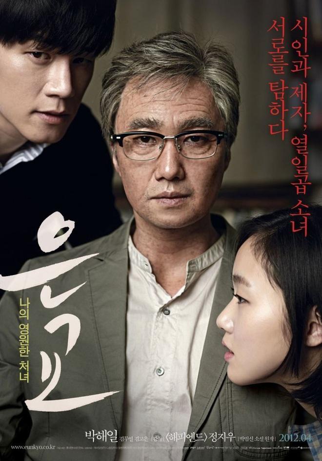 6 phim Hàn ngập cảnh nóng: Không thể thiếu mối tình hầu gái của mỹ nhân giật chồng ồn ào nhất Kbiz - ảnh 5