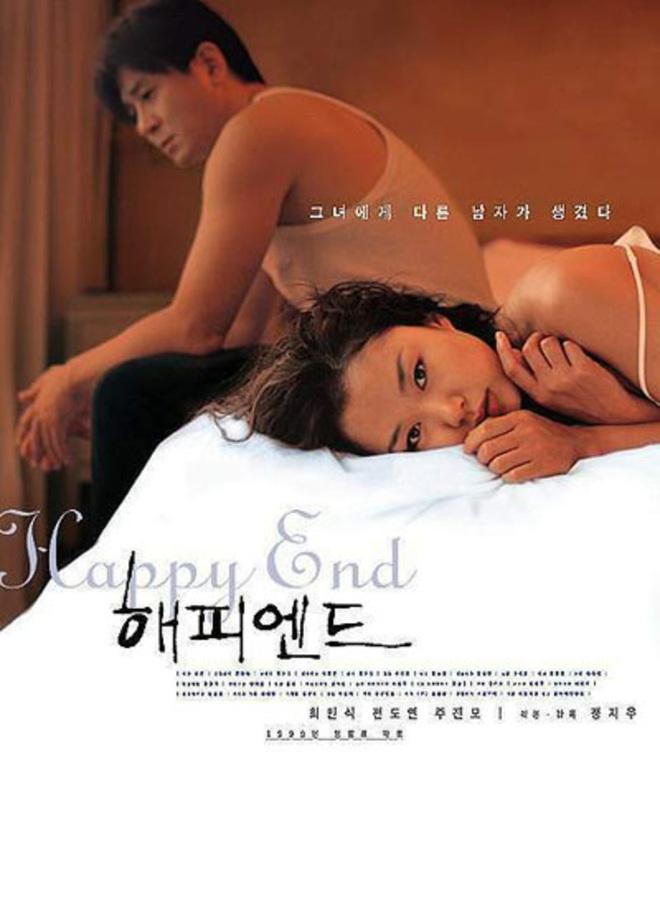 6 phim Hàn ngập cảnh nóng: Không thể thiếu mối tình hầu gái của mỹ nhân giật chồng ồn ào nhất Kbiz - ảnh 21