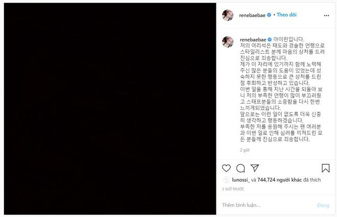 Netizen phẫn nộ sau bài đăng gián tiếp thừa nhận phốt của Irene: Yêu cầu rời Red Velvet, còn đòi đưa bằng chứng cho Dispatch! - ảnh 2