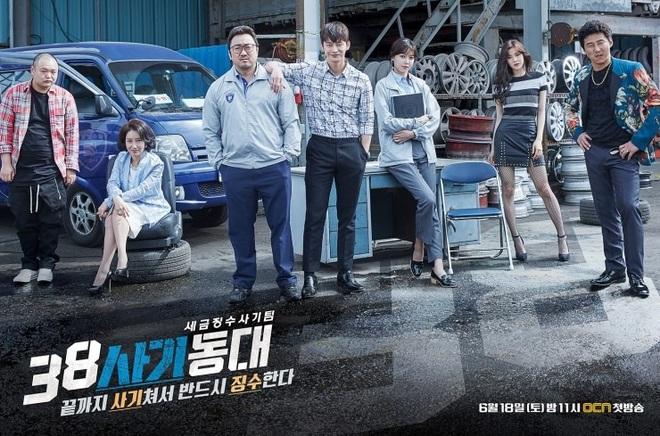 Tưởng bom tấn ai ngờ Đời Tư càng xem càng xịt: Diễn xuất chán của Seohyun thêm kịch bản cũ mèm thì ế là phải - ảnh 11