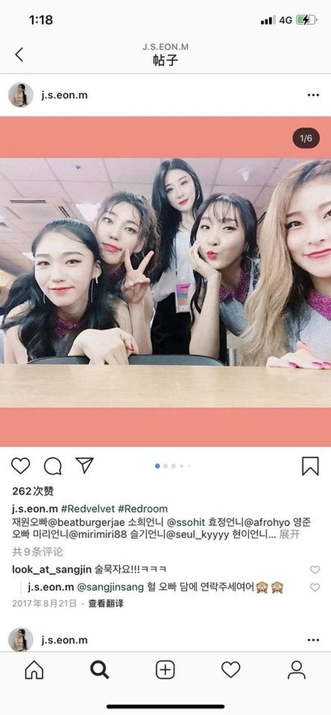 Biến căng: Stylist và dancer của Red Velvet thả tim bài đăng tố cáo sao nữ lăng mạ BTV 20 phút, thả hint hay gì đây? - ảnh 3