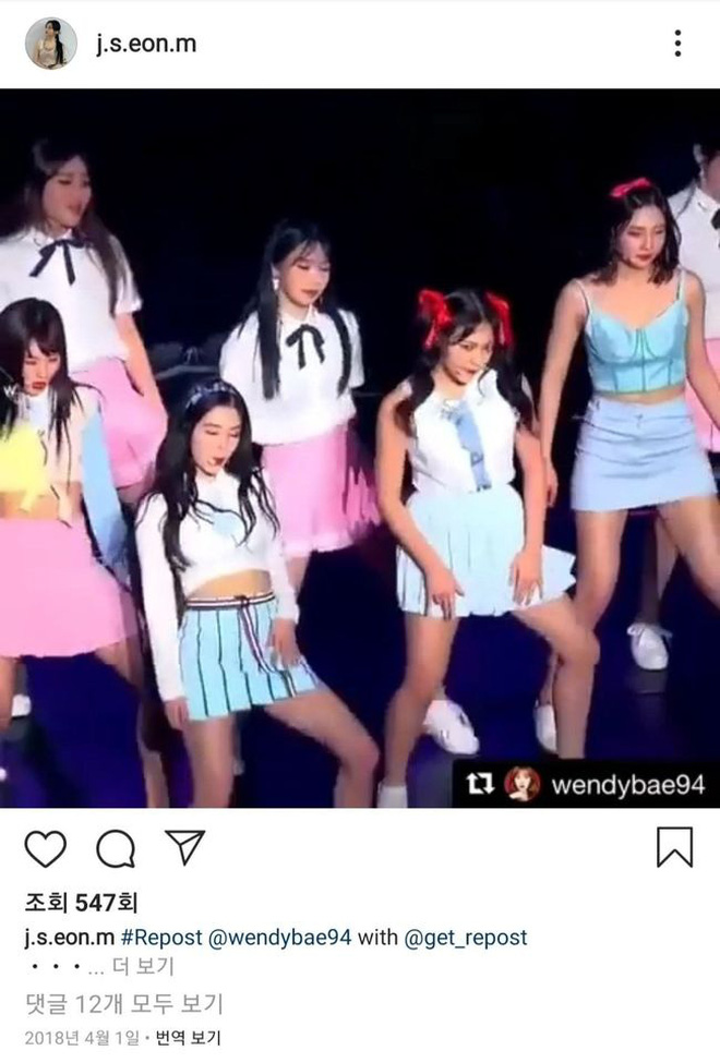 Biến căng: Stylist và dancer của Red Velvet thả tim bài đăng tố cáo sao nữ lăng mạ BTV 20 phút, thả hint hay gì đây? - ảnh 4