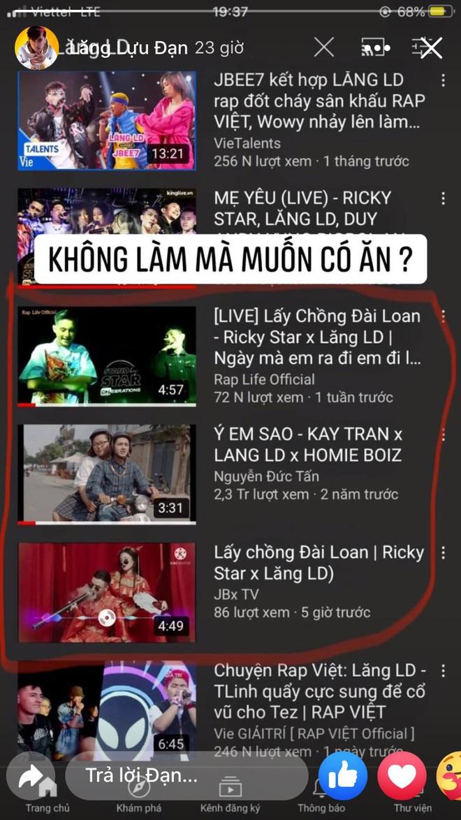 Lăng LD bức xúc khi nhiều cá nhân re-up nhạc của mình trên YouTube kiếm tiền, khẳng định: Rồi sẽ được giải quyết! - ảnh 2