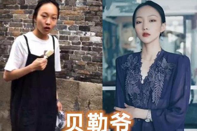 Loạt hot girl TikTok xứ Trung bất ngờ lộ nhan sắc thật: Người bị chê như bà thím mặt vuông, người lại được tung hô hết lời - ảnh 9