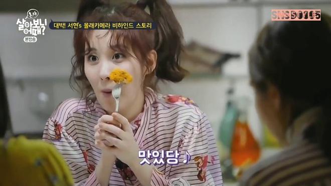 Từng bị chê vì khuôn mặt tròn xoe, Seohyun hé lộ 2 tips nhỏ giúp cô lột xác ngoạn mục - Ảnh 6.