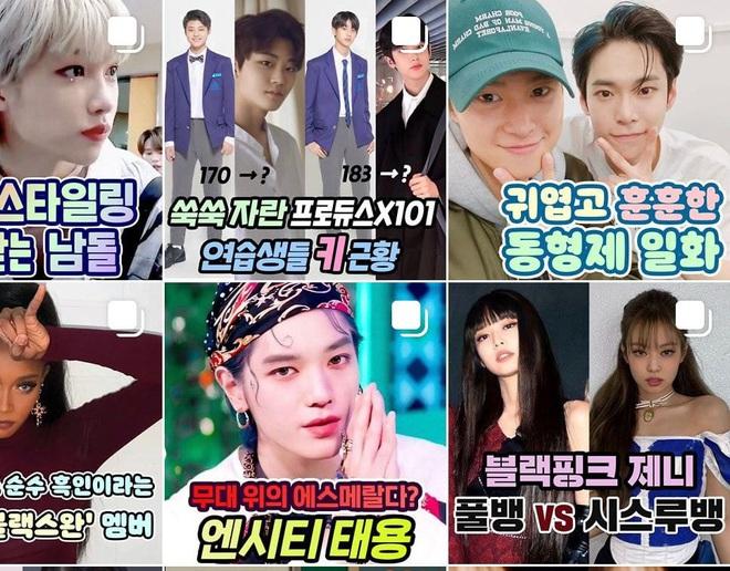 Tranh cãi Doyoung (NCT) lỡ like ảnh Jennie, Knet liền đào lại hành động của nam idol với mỹ nhân BLACKPINK 2 năm trước - ảnh 6