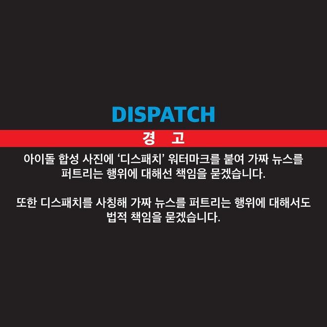 Sau vụ Rosé (BLACKPINK) bị đồn hẹn hò Chanyeol (EXO), Dispatch cảnh báo sẽ kiện người phát tán ảnh - ảnh 1