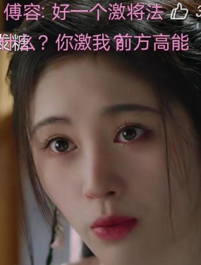 Mỹ nhân 4000 năm Cúc Tịnh Y lộ dấu hiệu thẩm mỹ trên TV: Sống mũi bỗng trong suốt, góc quay tố nhan sắc thật? - ảnh 1