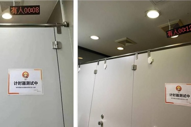 Công ty công nghệ bị chỉ trích vì lắp đồng hồ đếm giờ trong WC, sân si từng giây đi vệ sinh với nhân viên - ảnh 2