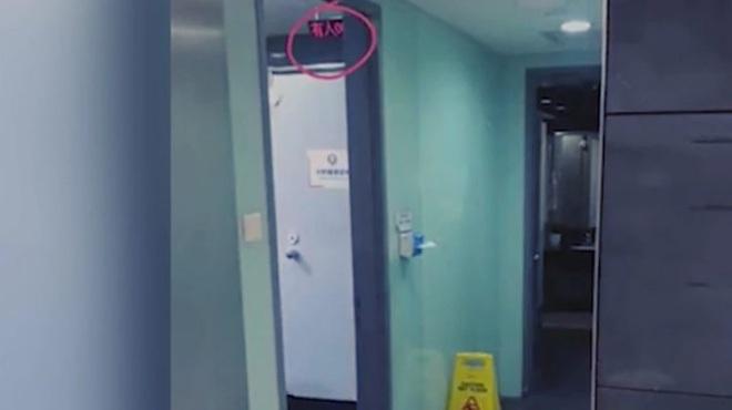 Công ty công nghệ bị chỉ trích vì lắp đồng hồ đếm giờ trong WC, sân si từng giây đi vệ sinh với nhân viên - ảnh 3