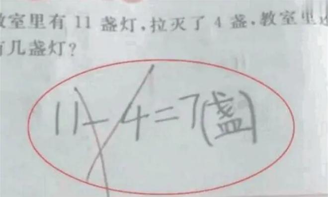 Người mẹ chắc nịch 11 - 4 = 7 là đúng, đến khi giáo viên giải thích đành ngậm ngùi thừa nhận tính sai - ảnh 1