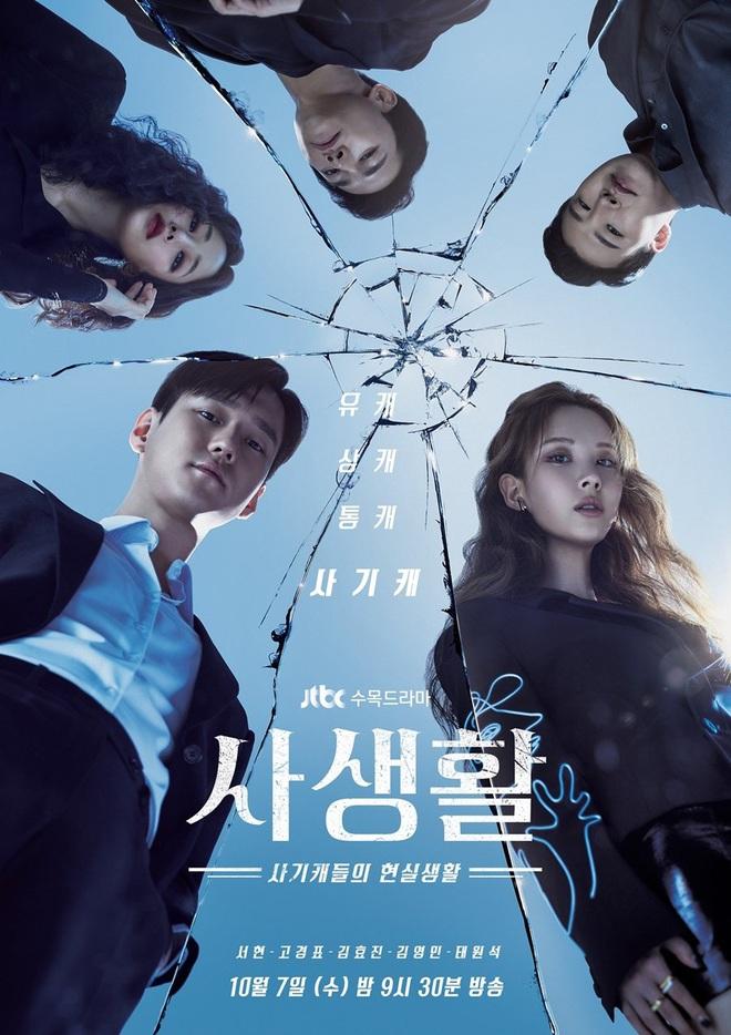 """3 lý do hóng Private Lives: Seo Hyun đổi vai như tắc kè hoa, cùng Go Kyung Pyo """"gài hàng"""" nhau liên miên nhưng vẫn tình bể bình - Ảnh 1."""