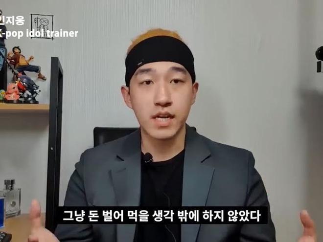 Concept thành viên ảo của aespa để lộ mặt trái rùng rợn, SM bị chỉ trích là tham tiền, không coi idol như con người? - Ảnh 8.