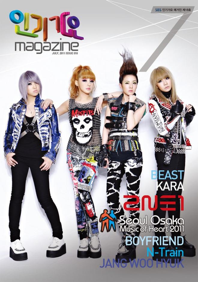 """Dara gây shock với phát ngôn: """"Ngày xưa tiền quần áo của 2NE1 nhiều gấp 3 lần Big Bang, chúng em bị kế toán mắng suốt cũng vì thế""""! - Ảnh 3."""