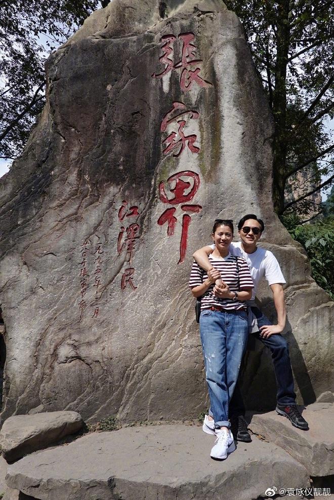 Mấy ai được như cặp Viên Vịnh Nghi - Trương Trí Lâm: 19 năm bên nhau nàng vẫn đỏ mặt, tim đập mạnh khi chụp ảnh với chàng - Ảnh 9.