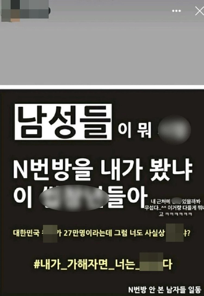 1585166368-kimyubinpost-15851828094381282512890.jpg