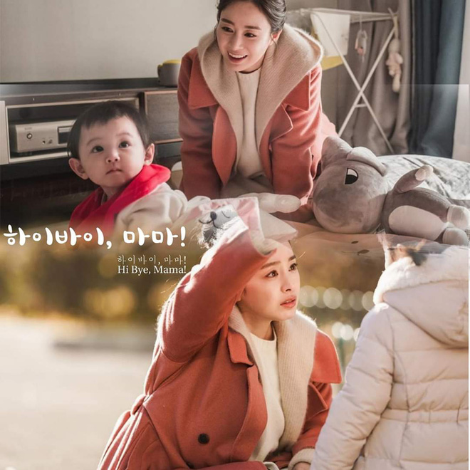 Phim HI BYE, MAMA của Kim Tae Hee hoãn chiếu một tuần vì Covid-19 - ảnh 3