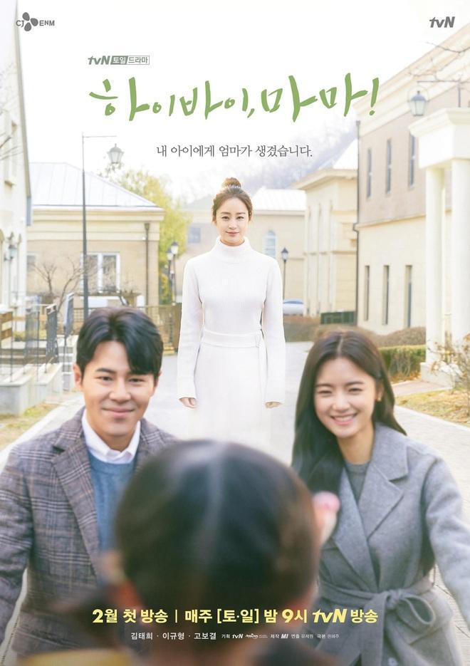 """10 phim Hàn được tìm kiếm nhiều nhất hiện tại: Bom tấn 19+ giữ ngôi vương, """"anh em"""" của Hospital Playlist bỗng lọt top - Ảnh 2."""